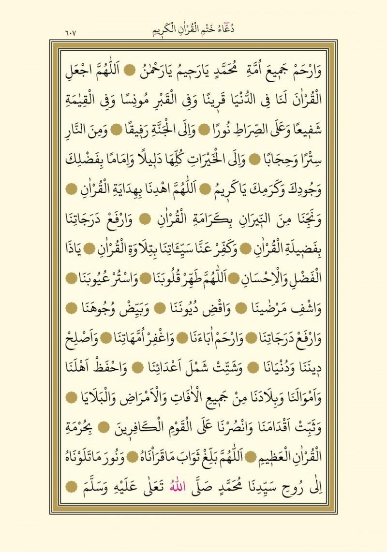 Hatim Duası Arapça Okunuşu 2. Sayfası