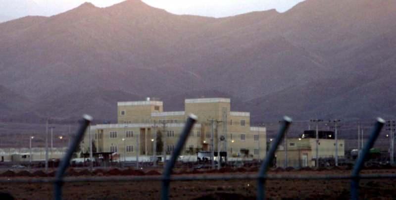 İran, Natanz Nükleer Tesisi