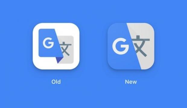 Google Çeviri 1 milyar kullanıcıya ulaştı
