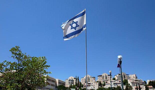 İsrail, Filistin soruşturmasında UCM ile iş birliği yapmayacak