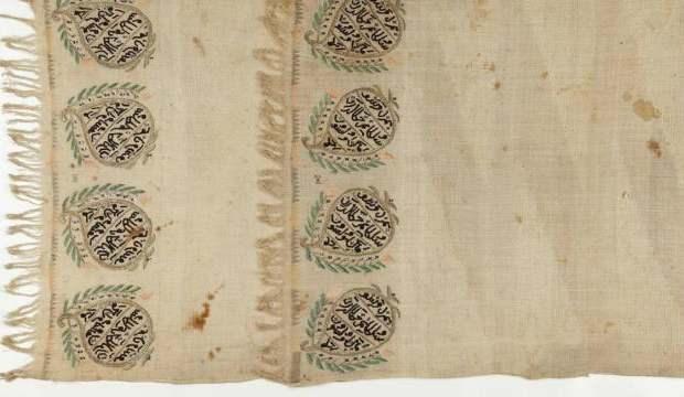 Türk ve İslam Eserleri Müzesi'ndeki 150 eser sergilenecek