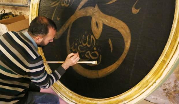 5 asırlık caminin kapatılan süslemeleri ortaya çıktı