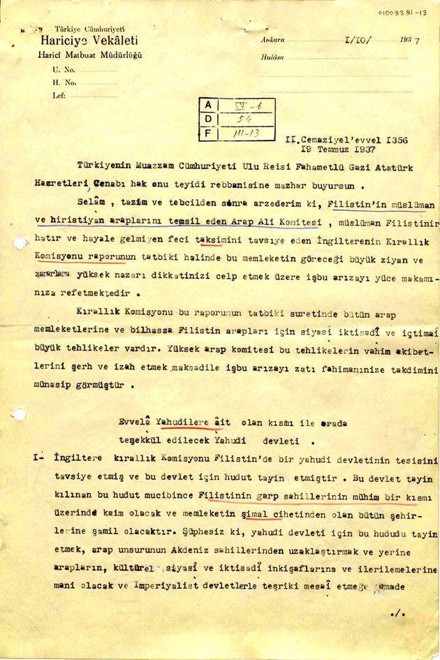 Kudüs Büyük Müftüsü Emin el-Hüseynî'nin aslı Arapça olan mektubunun Dışişleri Bakanlığı tarafından yapılmış Türkçe tercümesinin ilk sayfası (Cumhurbaşkanlığı Arşivi, 01008381/13-25).