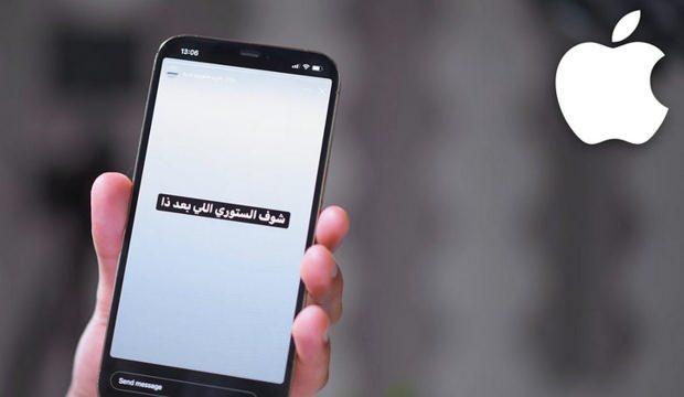 Milyonlarca iPhone'u etkileyen Instagram paylaşımı