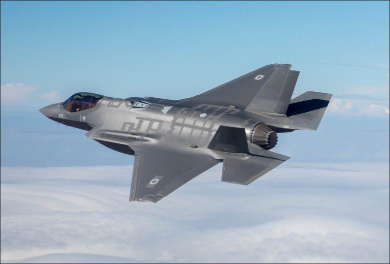İsrail Hava Kuvvetlerine ait bir F-35