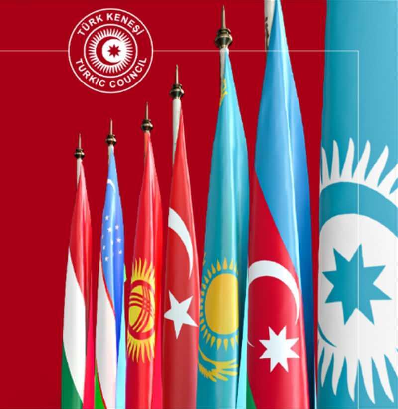 Türk Dili Konuşan Ülkeler İşbirliği Konseyi (Türk Konseyi)
