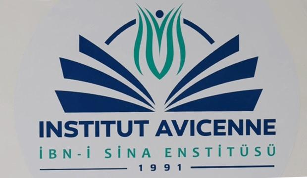 İbn-i Sina Enstitüsü Anadolu İmam Hatip Lisesi
