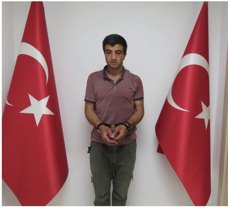 Kod Şiyar Erzurum, İslam BİLİZ isimli terörist