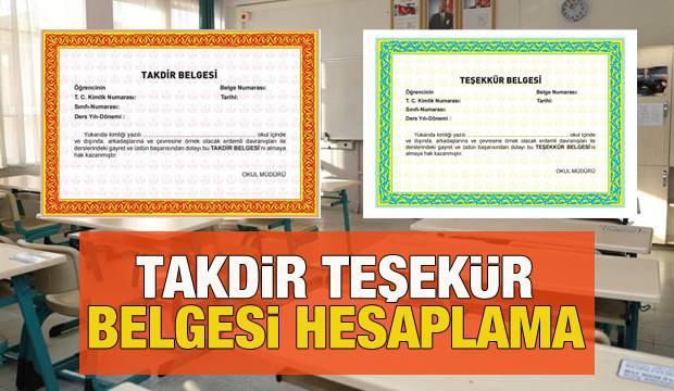 Takdir Teşekkür belgesi hesaplama! 5.6.7.8.9.10.11 ve 12. sınıf dönem sonu ortalama nasıl hesaplanır?