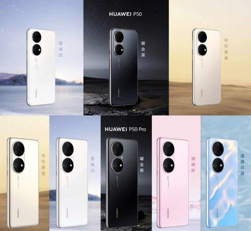 Huawei P50 ve P50 Pro renk seçenekleri