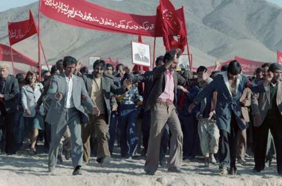 Afgan Komünistleri