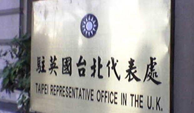 Çin'den ABD'ye, Washinton'daki Taipei Temsilcilik Ofisi tepkisi