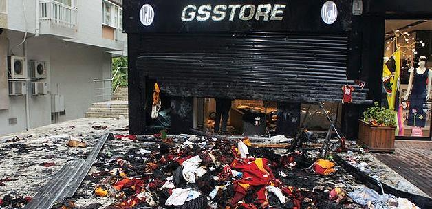 GS Store saldırısı ile ilgili şok detay