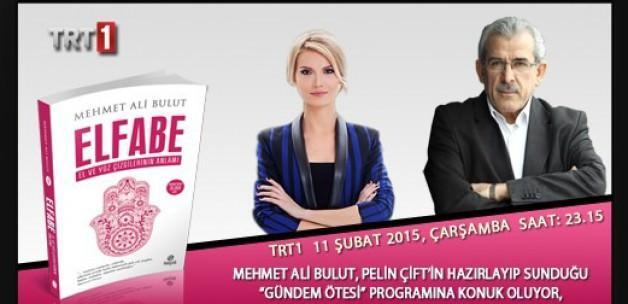 Pelin Çift'in konuğu Mehmet Ali Bulut