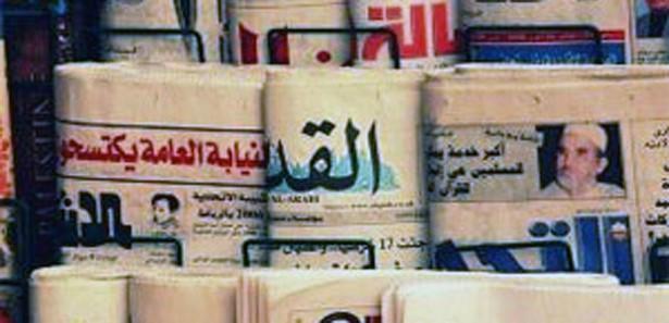 Mısır'ın 'Hristiyan' medyası
