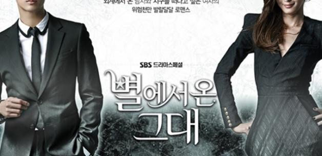 Ünlü Kore dizisini ABD tekrar çekecek