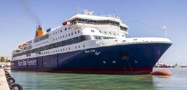 Yolcu gemisinde bomba paniği