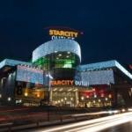 Starcity AVM'nin satışı Rekabet Kurumu'nda