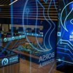 Borsa İstanbul'dan 120 kişi uzaklaştırıldı
