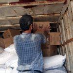 Bayırbucak Türkmenlerine yapılan yardımlar