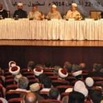 'Sünniler hedef alınmasın'