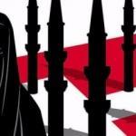 """Avrupa'da İslamofobi:Geçmiş ve Günümüz"""" Sempozyumu"""