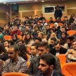 Aydın Üniversitesi'nde başkanlık sistemi anlatıldı