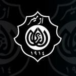 Bu logoyu tanıyabildiniz mi? Bakın kime ait...