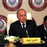 Arap Birliği'nden flaş Katar açıklaması!