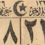 Muhammedi takvim