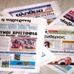 Yunan basını: Türkleri korkuttuk!