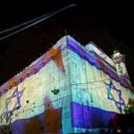İsrail haddini aştı! Camiye bakın ne yaptılar