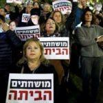 İsrail'de on binler sokağa indi! 'Defol Netanyahu'