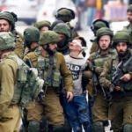 Filistin İntifadası için maddi destek çağrısı