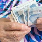 Emekli ve memura bayram ikramiyesi geliyor mu? Ne kadar olacak?
