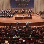 Irak meclisi henüz toplanamadı!