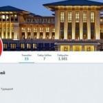 Cumhurbaşkanlığı'ndan 'Rusça' sürprizi
