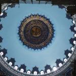 Çamlıca Camisi'nde geri sayım başladı