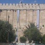 İbrahim Camisine İsrail bayrağı asıldı