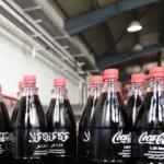 Coca-Cola, Filistin'de yatırımlarına devam ediyor