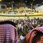 Suudi Arabistan 'eğlence' sektörüne yöneldi