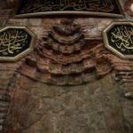 İznik'in fethinin nişanesi: Ayasofya Camii