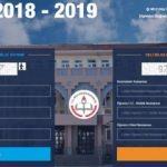 2018 E Okul giriş sayfası! Ders programı ve tüm kayıt işlemleri...