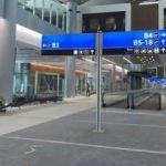 3. havalimanında ilk yolcu testi yapıldı