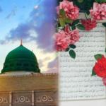 Peygamber Efendimiz (SAV)'in yön verici 40 Hadis-i Şerifi
