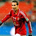 Terörist ilan edilen futbolcuya hapis cezası!