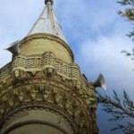 Aselsan'dan Türkiye'de bir ilk