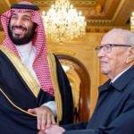 Prens'in Tunus ziyaretinde esrarengiz olay!