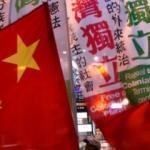 Çin'den Tayvan'a çağrı! Yeniden birleşelim