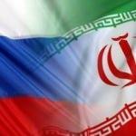 Rusya ve İran'dan dikkat çeken hamle!